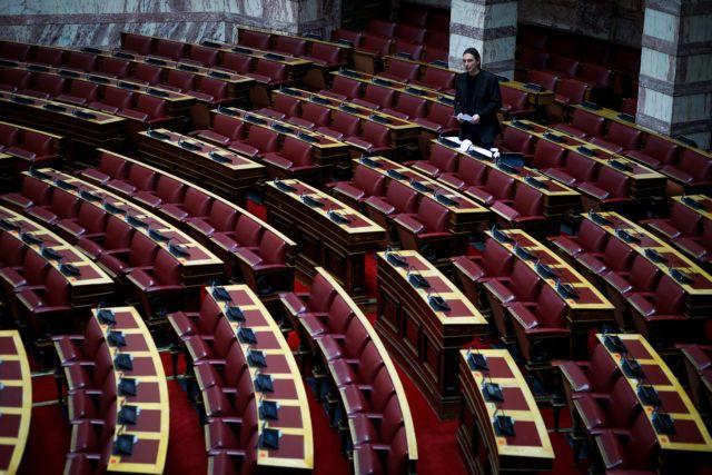 Συναγερμός στη Βουλή μετά από την ανίχνευση τριών κρουσμάτων κοροναϊού | tanea.gr