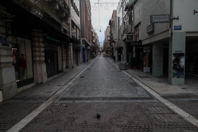 Lockdown : Έντονες αντιδράσεις από καταστηματάρχες για το νέο «λουκέτο» | tanea.gr