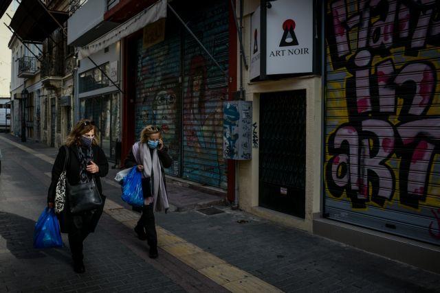 Lockdown : Το σχέδιο για το λιανεμπόριο – Που θα δοθεί προτεραιότητα | tanea.gr