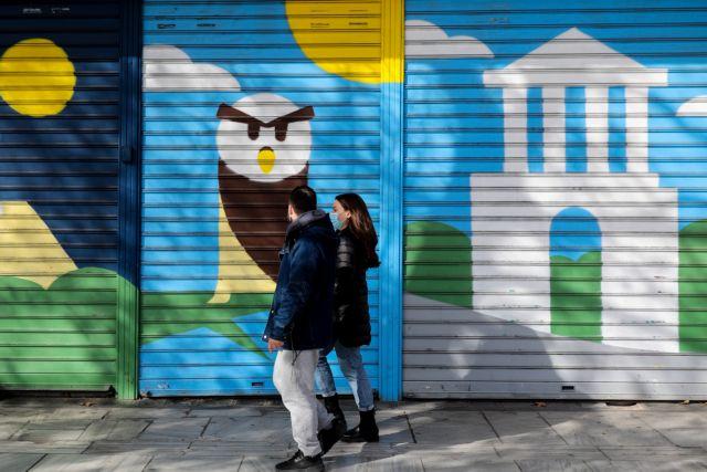Γώγος : Στο τραπέζι lockdown τύπου Μαρτίου - Αν δε δούμε βελτίωση | tanea.gr