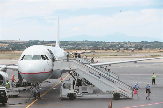 Κοροναϊός : Διπλό τεστ, rapid test και μοριακό, απαιτεί η Ολλανδία για τους ταξιδιώτες από Ελλάδα | tanea.gr