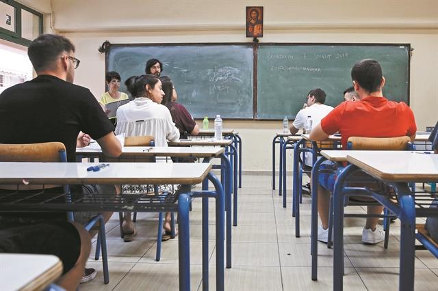 Θα ανοίξουν και οι υπόλοιπες βαθμίδες των σχολείων ή το λιανεμπόριο; | tanea.gr