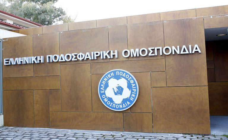 ΕΠΟ : Αναβλήθηκε η συνεδρίαση της Εκτελεστικής Επιτροπής | tanea.gr
