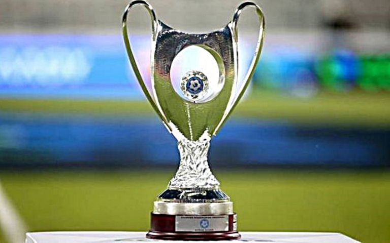 Κύπελλο Ελλάδος : Οι διαιτητές που όρισε η ΚΕΔ δεν έχουν σφυρίξει φέτος στη Super League | tanea.gr