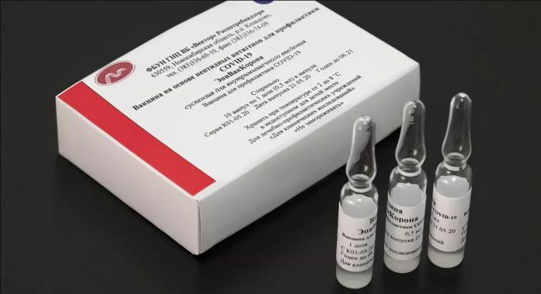 «Αποτελεσματικό κατά 100%» το ρωσικό εμβόλιο EpiVacCorona | tanea.gr