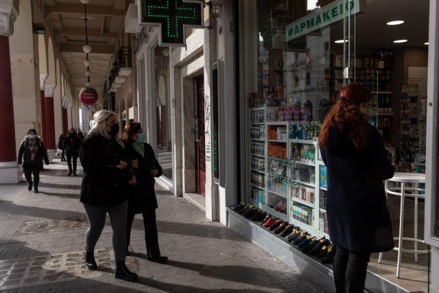 Θεσσαλονίκη: Ουρές και παρακάλια σε φαρμακεία για κολχικίνη | tanea.gr