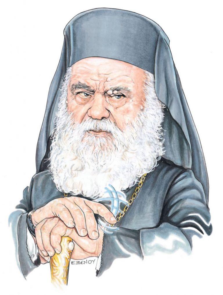Το σκίτσο της Έφης Ξένου   tanea.gr