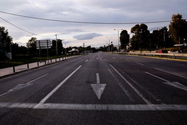 Απαγόρευση κυκλοφορίας : Αλλάζει το ωράριο από αύριο – Τι ισχύει για το SMS στο 13033 | tanea.gr
