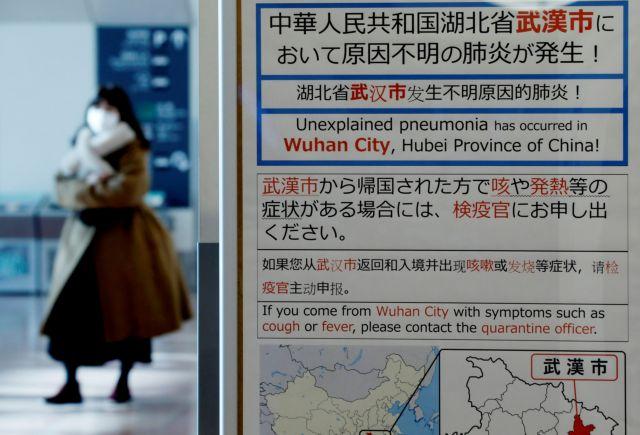 Κοροναϊός - Κίνα :  Ξεκινούν οι έρευνες για την προέλευση του ιού | tanea.gr