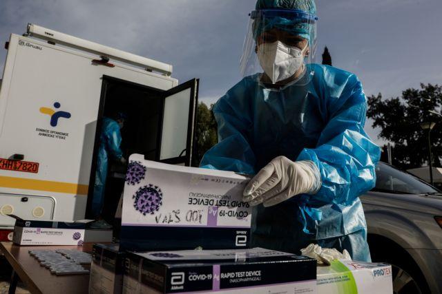 Πάτρα: Πέντε νέα κρούσματα κοροναϊού σε εργαζόμενους στο νοσοκομείο Αγ. Ανδρέας   tanea.gr