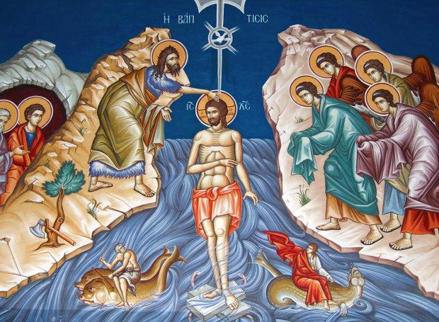 Η εορτή των Θεοφανίων - Στις 6 Ιανουαρίου | tanea.gr