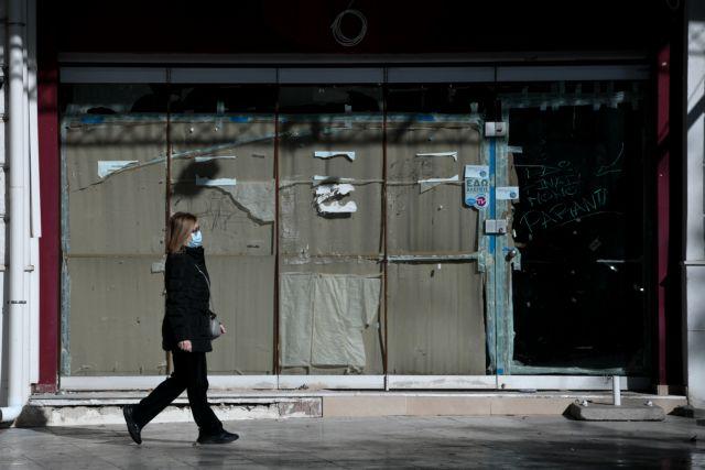 Ενοίκιο : Ποιες επιχειρήσεις δεν θα καταβάλουν χρήματα για τον Ιανουάριο   tanea.gr