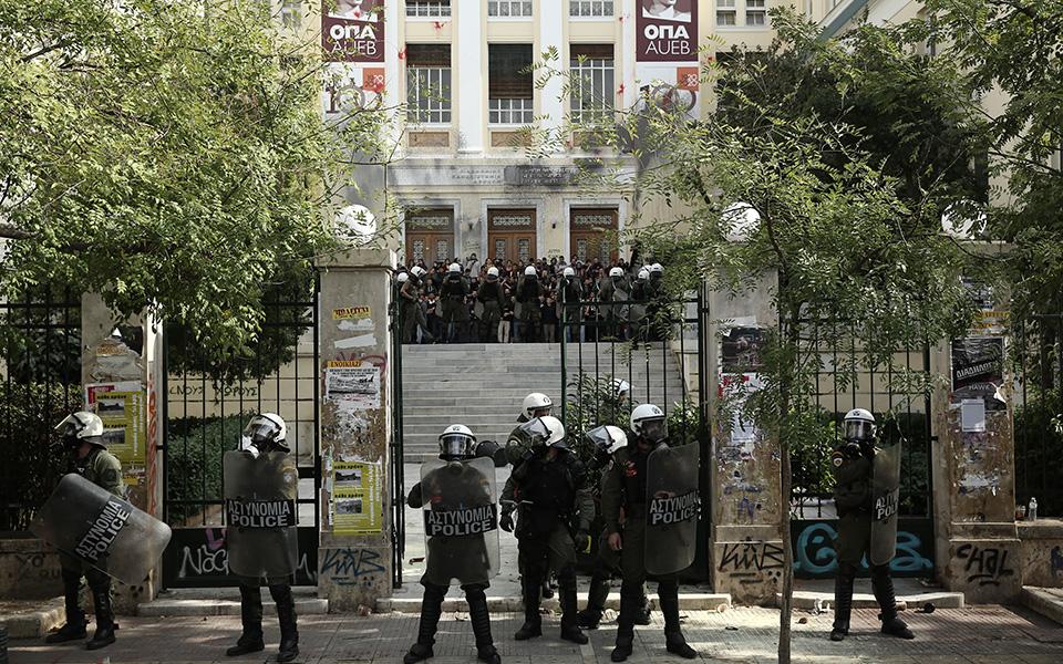 Πανεπιστημιακή αστυνομία και ελεγχόμενη είσοδος στα ΑΕΙ