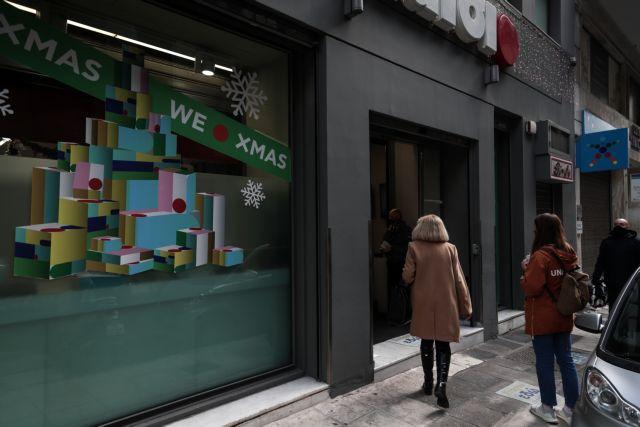 Κρίσιμη σύσκεψη σήμερα για το click away - Θετική η αποτίμηση της λειτουργίας του τον Δεκέμβριο | tanea.gr