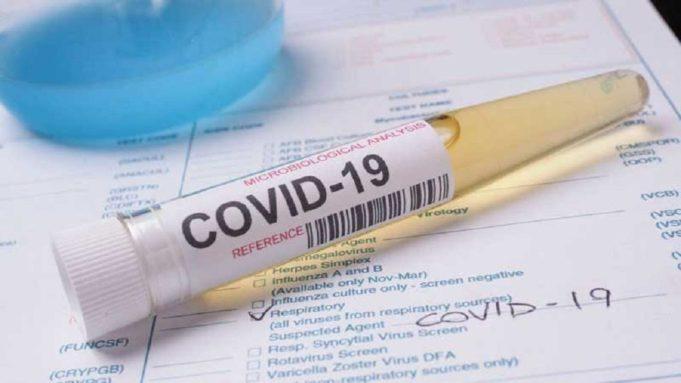 Κοροναϊός : Το μοριακό τεστ δεν ανιχνεύει τον μεταλλαγμένο ιό | tanea.gr