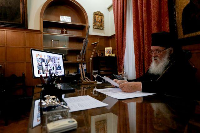 Αναβρασμός στην Εκκλησία για τον εορτασμό των Θεοφανίων | tanea.gr