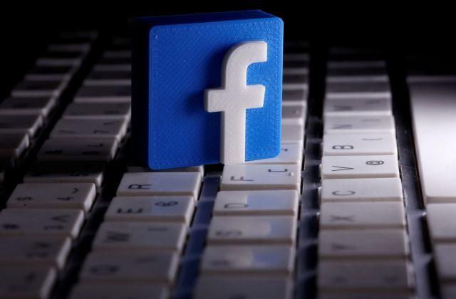 Επτά στους 10 Ελληνες αφιερώνουν τον χρόνο τους στα social media | tanea.gr