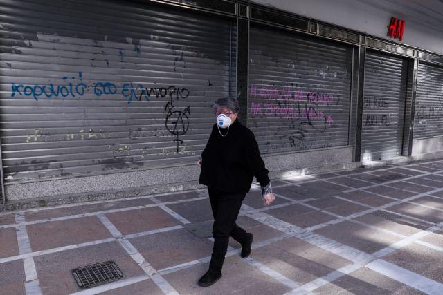 Γεραπετρίτης για άνοιγμα της χώρας: Η κυβέρνηση θα παίρνει πάντοτε λελογισμένο ρίσκο | tanea.gr