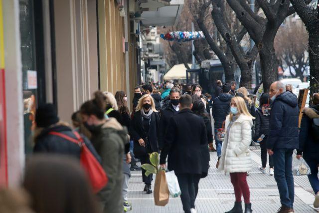 Θεσσαλονίκη : Συνωστισμός και σήμερα στους εμπορικούς δρόμους και στην παραλία | tanea.gr