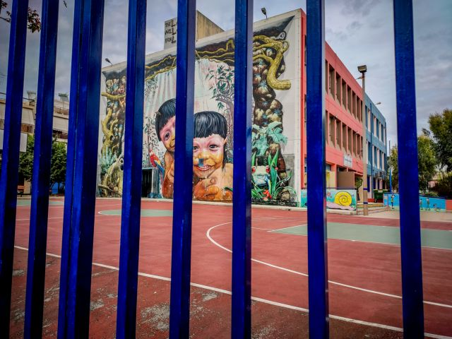 Κακοκαιρία «Λέανδρος» : Κλειστά σχολεία και στην Αττική τη Δευτέρα   tanea.gr