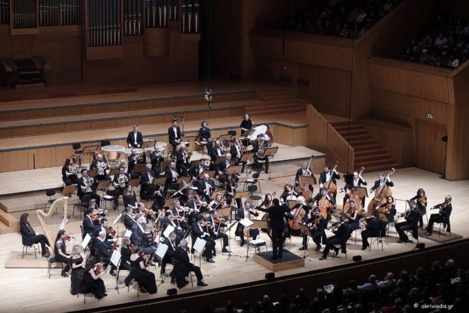 Πρόγραμμα συναυλιών με ανεκτίμητα έργα από την Κρατική Ορχήστρα Αθηνών | tanea.gr