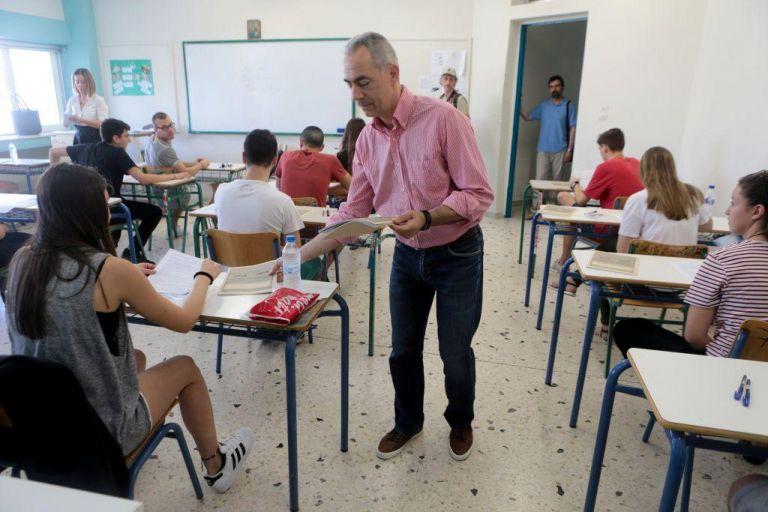 Αρχίζει η αξιολόγηση του εκπαιδευτικού έργου των σχολείων | tanea.gr