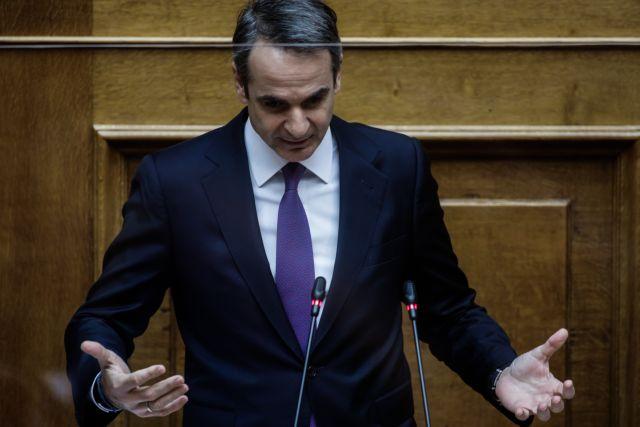 Μητσοτάκης : Χυδαία κριτική από Τσίπρα πάνω σε νεκρούς – Πυροτέχνημα η πρόταση για την πατέντα του εμβολίου | tanea.gr