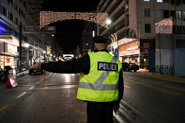 Lockdown : Αυξάνονται τα «κόκκινα σημεία» της Αττικής | tanea.gr