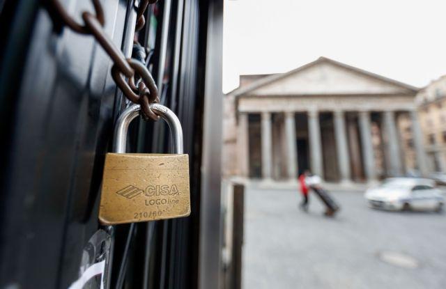 Ιταλία : Κρίσιμο 48ωρο για την κυβέρνηση – Ανασχηματισμός ή κυβερνητική κρίση;   tanea.gr