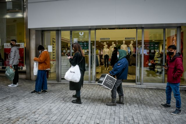 Λιανεμπόριο : «Ζεσταίνουν» την αγορά οι εκπτώσεις   tanea.gr