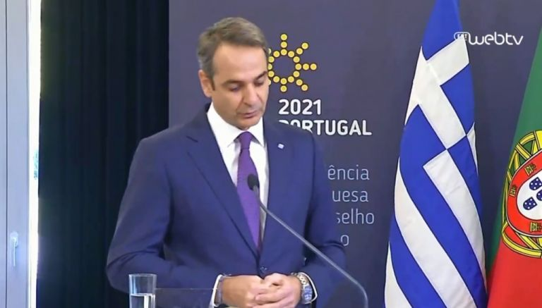 Μητσοτάκης : Περιμένουμε την επίσημη πρόσκληση για τις διερευνητικές από την Τουρκία | tanea.gr