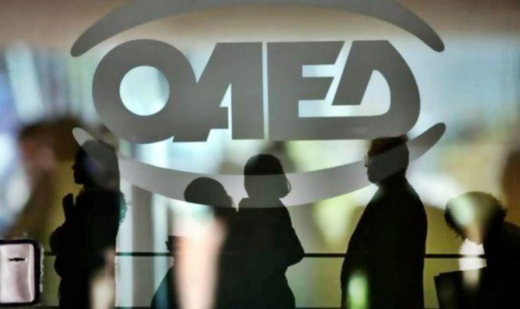 ΟΑΕΔ : Ανοίγουν οι αιτήσεις για 7.000 θέσεις εργασίας για ανέργους | tanea.gr