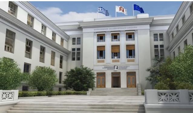 Σημαντικές διακρίσεις πετυχαίνουν τα ελληνικά πανεπιστήμια στις διεθνείς επιστημονικές κατατάξεις | tanea.gr