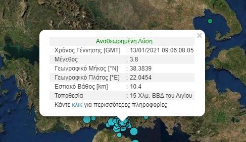 Σεισμός 3,8 Ρίχτερ κοντά στο Αίγιο | tanea.gr