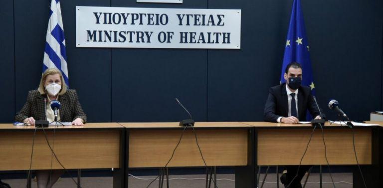 Κοροναϊός : Δείτε live την ενημέρωση για τον εμβολιασμό στην Ελλάδα | tanea.gr