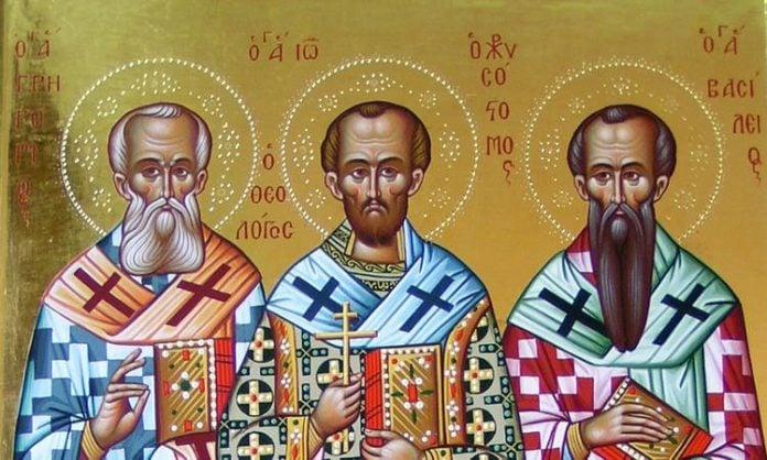 Τρεις Ιεράρχες : Ποιοι ήταν και γιατί τους τιμούμε | tanea.gr