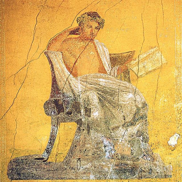 Παλατινή ανθολογία (VII - 3.3.9) | tanea.gr