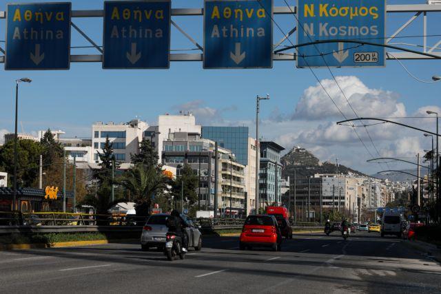 Δεν θα δοθεί παράταση για τα τέλη κυκλοφορίας | tanea.gr