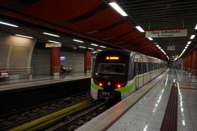 Κοροναϊός : Σε 11 ανέρχονται τα κρούσματα σε εργαζομένους του μετρό | tanea.gr