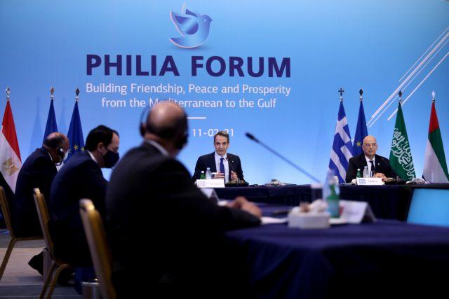 Μητσοτάκης : Το Φόρουμ Φιλίας είναι παράδειγμα αρμονικής και διακρατικής συνεργασίας | tanea.gr