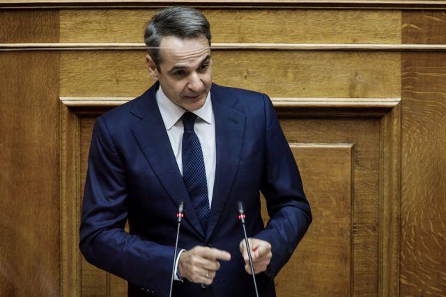 Συζήτηση σε επίπεδο πολιτικών αρχηγών την Πέμπτη ζήτησε ο Μητσοτάκης | tanea.gr