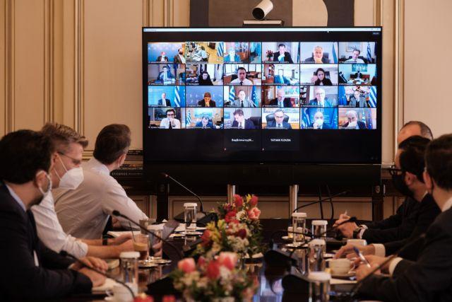 Συνεδριάζει το Υπουργικό στις 11:00 υπό τον Μητσοτάκη | tanea.gr