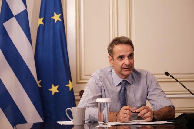 Μητσοτάκης στη SΖ : Στόχος να φτάσει ο τουρισμός φέτος τουλάχιστον στο 50% του επιπέδου του 2019   tanea.gr