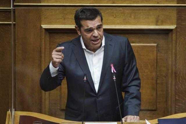 Αποχώρησε από τη Βουλή ο ΣΥΡΙΖΑ – Καταγγελίες Τσίπρα για τους μισθούς των golden boys   tanea.gr