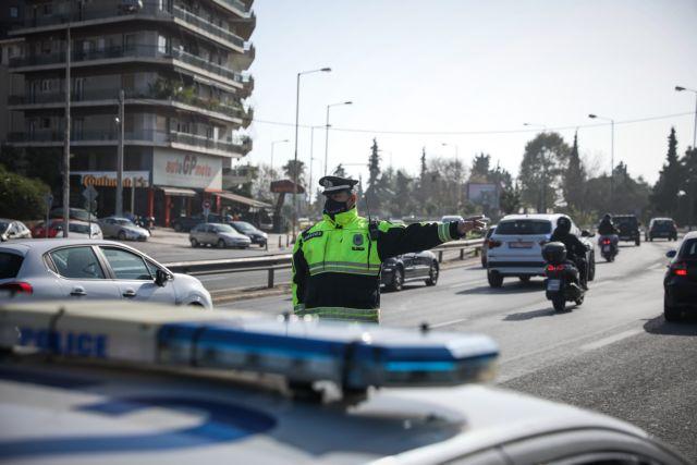Τι είπε η Πελώνη για κόφτη στα SMS και μετακίνηση από δήμο σε δήμο | tanea.gr