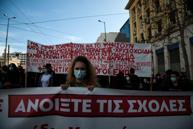 Στους δρόμους ξανά οι φοιτητές για το νομοσχέδιο Κεραμέως– Νέο πανεκπαιδευτικό συλλαλητήριο στα Προπύλαια | tanea.gr