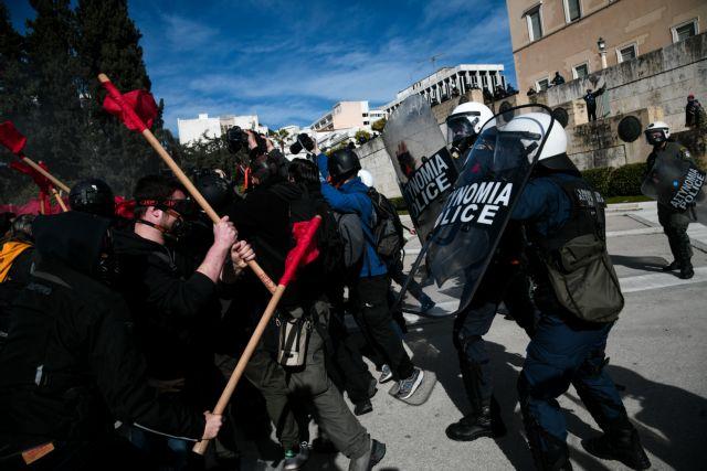 Επεισόδια στο πανεκπαιδευτικό συλλαλητήριο στην Αθήνα | tanea.gr