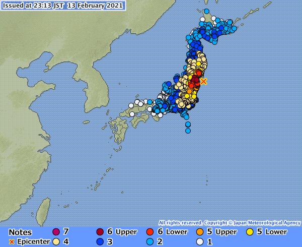 Ιαπωνία : Ισχυρός σεισμός 7,1 Ρίχτερ στην Φουκουσίμα | tanea.gr