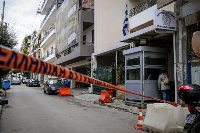 Επίθεση με βόμβες μολότοφ στο Α.Τ. Καισαριανής από 20 άτομα   tanea.gr