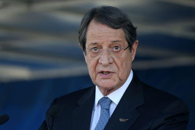 Ο Αναστασιάδης ενημέρωσε τον Σαρλ Μισέλ για το Κυπριακό | tanea.gr